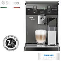 【飛利浦PHILIPS】Saeco Moltio 全自動義式咖啡機 HD8869
