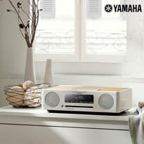 YAMAHA 藍芽無線桌上型音響 喇叭(黑/白) TSX-B235