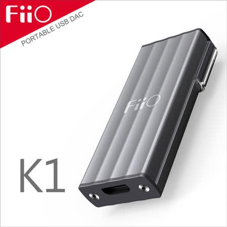 FiiO K1 電腦USB DAC音源轉換器