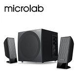 【Microlab】M-300  撼音美聲 2.1聲道多媒體音箱系統