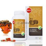 大包裝【葡萄王生技】極品樟芝王250粒 多醣體含量高達9%