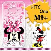 迪士尼授權正版 HTC One M9+ 大頭系列透明手機軟殼(摀嘴米妮)