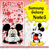 迪士尼授權正版 Samsung Galaxy Note 5 大頭背景系列透明軟式手機殼(摀嘴米奇)
