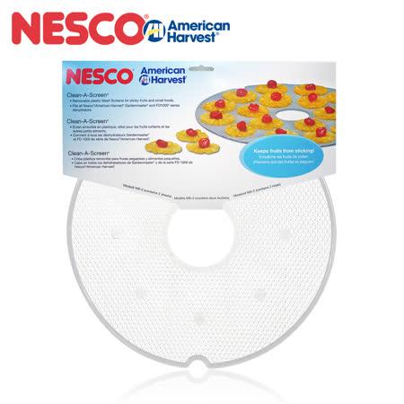 NESCO 网盘 二入组 MS-2 [美国原装进口]