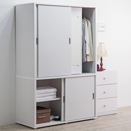 赫斯提亞-極簡無印風推門衣櫥/衣櫃-白色