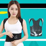 【PS Mall】新款兒童成人背部優雅美姿美體束帶 (H330)