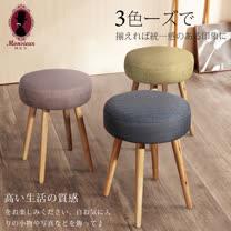 青春紀念冊小椅-2色可選
