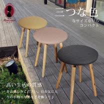 春天的午后小椅凳-3色可選