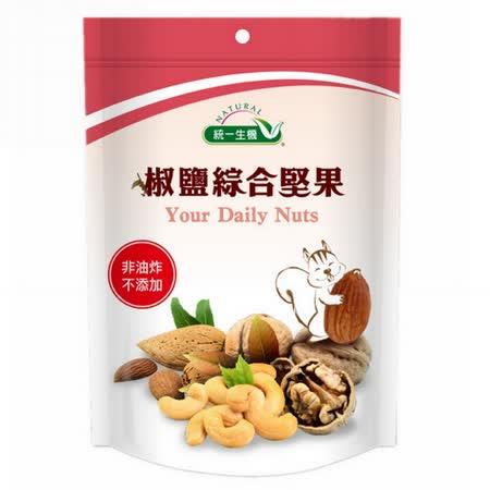 [統一生機]椒鹽綜合堅果(150g)