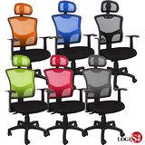 LOGIS 邏爵-御風3代成型泡棉坐墊 辦公椅 電腦椅 主管椅