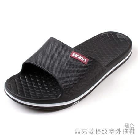 333家居鞋館-晶亮菱格紋室外拖鞋★黑色(男女款)