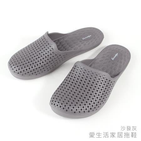 【333家居鞋館】愛生活家居拖鞋-沙發灰