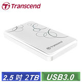 創見 StoreJet 25A3 2TB USB3.0 2.5吋纖薄抗震行動硬碟(TS2TSJ25A3W) 白色-【送記憶卡收納盒(創見logo)】