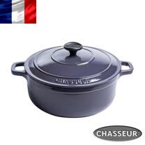 法國【CHASSEUR】獵人琺瑯鑄鐵彩鍋18cm(茄子紫)