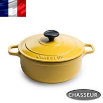 法國【CHASSEUR】獵人黑琺瑯鑄鐵彩鍋18cm(彩虹黃)