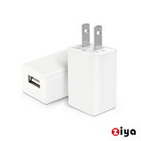[ZIYA] Apple iPhone USB 充電器/變壓器 時尚靚點款