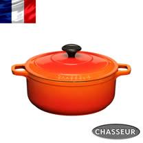 法國【CHASSEUR】獵人琺瑯鑄鐵彩鍋22cm(火燄橘) 加贈橄欖木圓攪拌匙