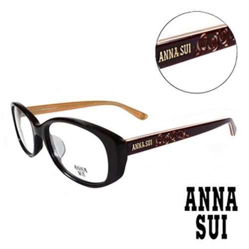 ANNA SUI 安娜蘇薔薇雕刻 平光眼鏡 咖啡 AS577~173