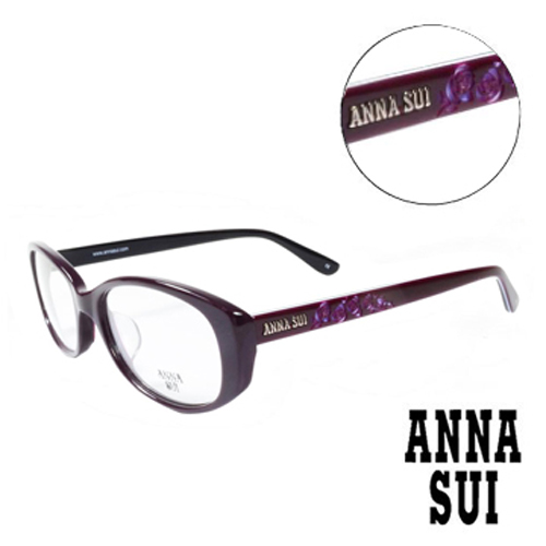 ANNA SUI 安娜蘇薔薇雕刻 平光眼鏡 紫色 AS577~713