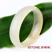 石頭記 星光冰種玉髓典藏手鐲-寬版