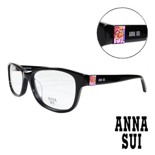 ANNA SUI 彩色耀眼薔薇方型圖騰 眼鏡 黑色 AS619~001