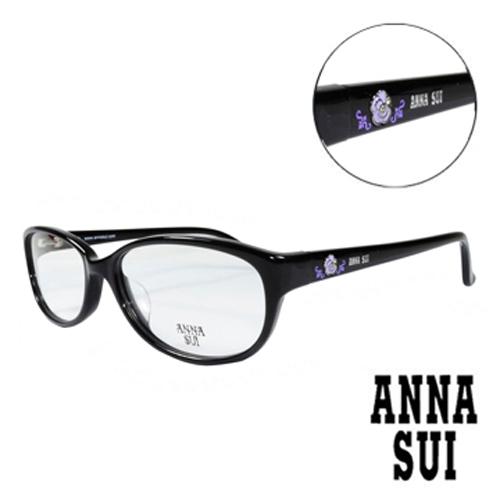 ANNA SUI 薔薇 眼鏡 黑色 AS620~001