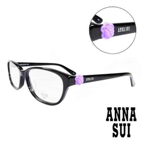ANNA SUI 立體復古紫薔薇 眼鏡 黑 AS625~001