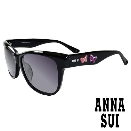 Anna Sui 日本安娜蘇 時尚立體浮雕蝴蝶雙飛翼造型太陽眼鏡(黑)AS847001