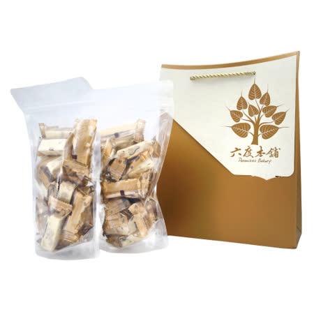 【六度本舖】手工SPA揉糖工法系列 桂圓核桃牛軋糖- 大方禮盒版( 250g x 2包 / 盒 )