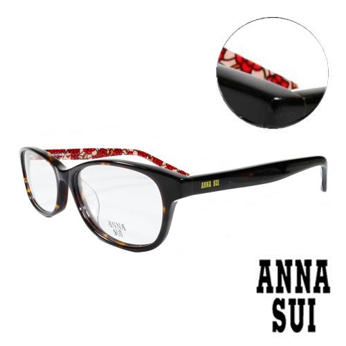 ANNA SUI 浪漫薔薇花園 眼鏡 琥珀  AS616~1~101