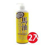 日本Loshi 馬油柔膚保濕體乳485ml*2瓶