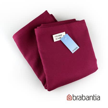 【Brabantia】桌巾(140*50cm/紫)