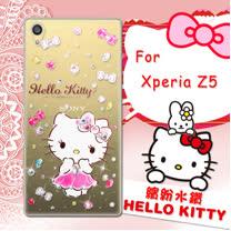 三麗鷗SANRIO正版授權 Hello Kitty Sony Xperia Z5 5.2吋 水鑽系列透明軟式手機殼(蓬裙凱蒂)