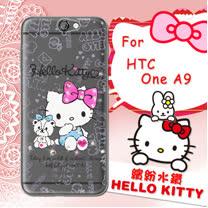 三麗鷗SANRIO正版授權 Hello Kitty  HTC One A9  水鑽系列透明軟式手機殼(小熊凱蒂)