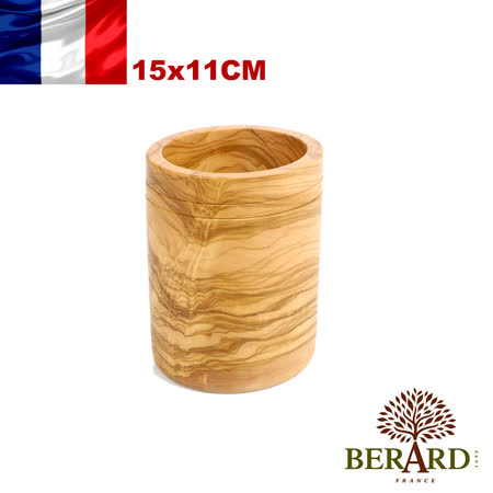法國【Berard】畢昂原木食具 多用途橄欖木鏟勺桶