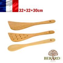 法國【Berard】畢昂原木食具『GALBE系列』橄欖木平寬炒鏟+12孔平炒鏟32cm+圓攪拌匙30cm