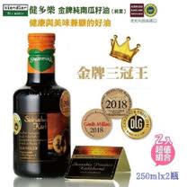 Kiendler健多樂 奧地利金牌純南瓜籽油玻璃瓶 250ml 2瓶優惠組
