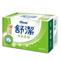 舒潔棉柔舒適抽取衛生紙110抽(8包x8串) / 箱