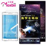 Moxbii Samsung Note5 抗衝擊 9H 太空盾 螢幕保護貼 (非滿版)