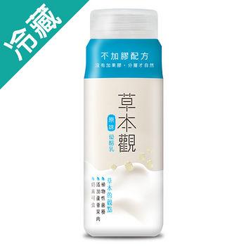 草本观优酪乳原味200ML /瓶