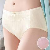 【華歌爾】有機棉環保染M-LL中腰三角褲(蜜桃粉)