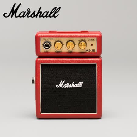 ★集樂城樂器★Marshall MS-2R攜帶型小音箱(紅色)~限量