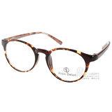 ALAIN DELON眼鏡 俏皮半圓框款(琥珀-黑) #AD20282 D1
