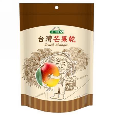 [統一生機]台灣芒果乾(100g)