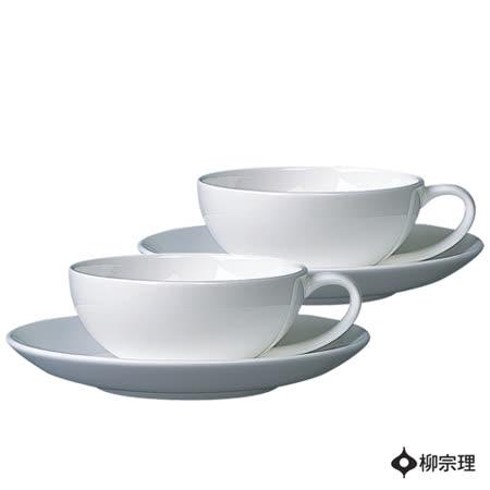 柳宗理-骨瓷茶杯對杯組