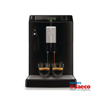 【PHILIPS飛利浦】Saeco Minuto Focus 全自動義式咖啡機 HD8761