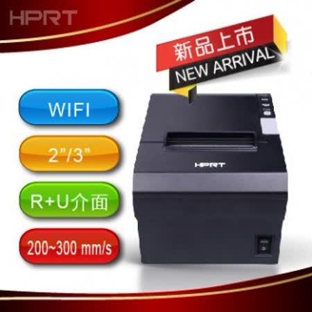HPRT TP805 熱感式出單機/收據機/微型印表機