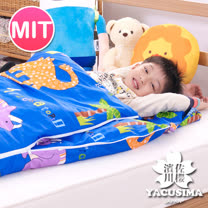 【日本濱川佐櫻】<BR>台製純棉冬夏兩用兒童睡袋