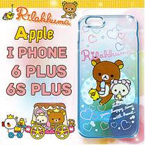日本授權正版 拉拉熊/Rilakkuma iPhone 6/6s plus i6s+ 5.5吋 彩繪漸層手機殼(沐浴)