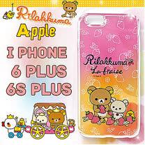 日本授權正版 拉拉熊/Rilakkuma iPhone 6/6s plus i6s+ 5.5吋 彩繪漸層手機殼(草莓)